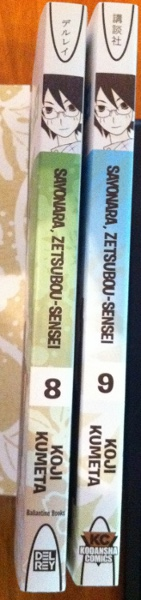 The spines of zetsubou sensei
